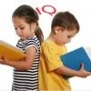 Dezvoltarea socio-emotionala si cognitiva a copilului