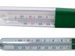 Atentie la termometrele pentru copii!